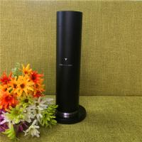 Buy cheap 130ML Refilled Oil Air Scent Machine / Aluminum Automatic Fragrance Diffuser from wholesalers