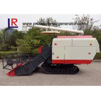 Buy cheap Agriculture Farm Machinery 63KW Gear Drive Rice Combine Harvester Large Granary from wholesalers