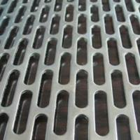Buy cheap 1,600 x 4,000mm Perforated Metal Wire Mesh/Sheet with Punching/Flattening/Cutting Techniques from wholesalers
