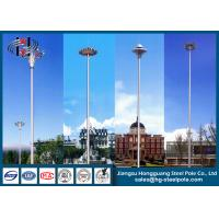 Buy cheap Hot dip Galvanized Steel High Mast for Lighting from wholesalers