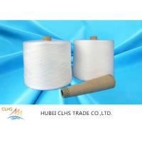 AAA Grade 50/2 Raw White 100% Polyester Spun Yarn On Paper Cone