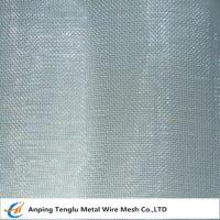Buy cheap Aluminum Woven Wire Mesh|Plain Weave 0.58~200mesh Lightweight for Industries from wholesalers