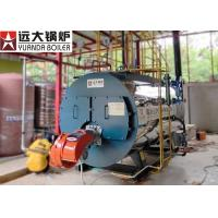 Buy cheap 10 Ton Fire Tube Steam Boiler , Heavy Oil Fired Automatic Steam Boiler from wholesalers