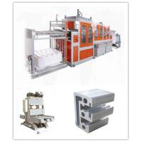Buy cheap plastic vacuum forming machine product