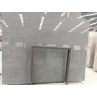 Buy cheap Promotion Marble stone Custom floor Design pictures Sunny grey marble Slabs Tiles,Limestone Slabs from wholesalers