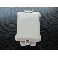 Buy cheap Waterproof 30 Pair Network Cable Distribution Box Instrument Enclosures IP54 from wholesalers