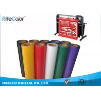 Buy cheap Light Color Eco Solvent Heat Transfer Printable Flex PU Film High Resilience product