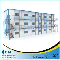 Buy cheap CBM Prefabricated Accomodation K Type Prefab House For  Labor Camp from wholesalers