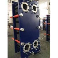 Buy cheap High Stability  Semi Welded Phe Maximum Working Pressure 3.0mpa Multi Effect from wholesalers