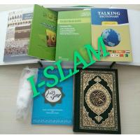 Buy cheap quran with read pen,tajweed quran reader pen for Muslim quran learning better!!! from wholesalers