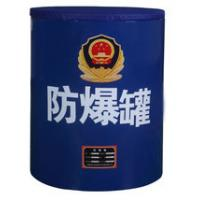 Buy cheap ABNM-EPT01   Explosive Bomb Basket product