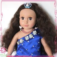 Buy cheap 18 inch doll crown wholesale doll accessories from wholesalers