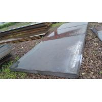Buy cheap AH36 Wear Resistant Steel Plate GL Ship Construction / Shipbuilding Steel Plate from wholesalers