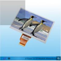 Buy cheap 7 800*480 WVGA Wide Viewing Angle TFT LCD Module   highet bright from wholesalers