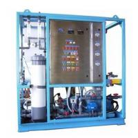 Buy cheap Island Seawater Desalination Machine 35TD product