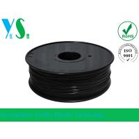 Buy cheap High Strength ABS 3D Printer Filament 1.75mm Black Softer For Printing from wholesalers