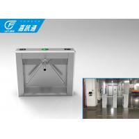 Buy cheap 110V Autoamtic Card Reader Tripod Access System , Airports Stainless Steel Turnstiles from wholesalers