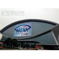 Buy cheap Easy Install Curtain Led Display For Shopping Mall 1Red 1Green 1Blue from wholesalers