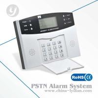 Buy cheap 12V Home Alarm Wireless PSTN Security Alarm System With Contact ID from wholesalers