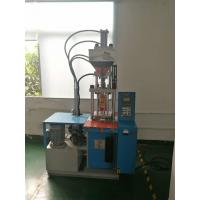 Buy cheap 2.2Kw Clamping System Vertical Injection Molding Machine Screw Diameter ¢22/ ¢26 mm from wholesalers