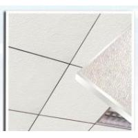 Buy cheap MGO Fireproof PVC Ceiling Board from wholesalers