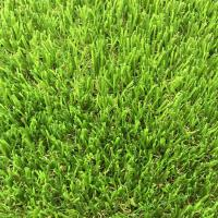 Buy cheap Artificial Grass Football Field Sports Flooring Outside Inside Decoration from wholesalers
