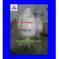 Buy cheap For fire retardant paint/coatings use/ APPI from wholesalers