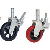 Buy cheap Fexible adjustable PVC Rubber PA material bearing 350-420kg wheel caster from wholesalers