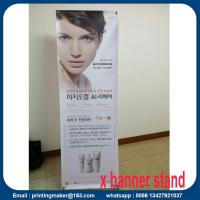 Buy cheap Adjustable X Stand Banner for Trade Show from wholesalers