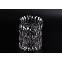 Buy cheap Crystal Round Sunken Surface Glass Candle Jar Glass Candlestick Holders from wholesalers