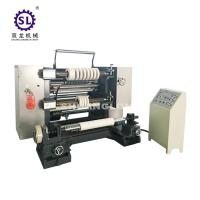 Buy cheap Automatic BOPP Film Laminated Film Slitting Machine with Automatic Tension from wholesalers