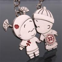 Buy cheap Customized Wedding favor key chain,couples keychain keyring from wholesalers