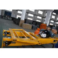 Buy cheap Aluminum Mast Climbing Aerial Working Platform Safety Device Control Box from Wholesalers