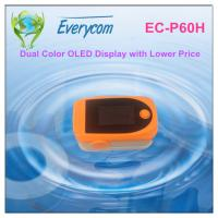 Buy cheap Yellow Home Pocket Finger Pulse Oximeter Pediatric For Oxygen Saturation Monitor from wholesalers