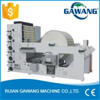 Buy cheap Automatic Paper Cup Flexo Printing Machine Price Label Printing Machine from wholesalers