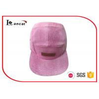 Buy cheap Plain Baseball Flat Caps 5 Panels Summer Sports Baseball Caps For Women from wholesalers