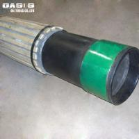 Buy cheap Stainless steel v wire wrap pipe based well drilling screen from wholesalers