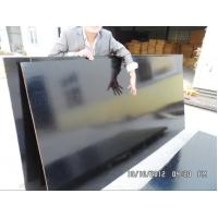 Buy cheap glossy film faced plywood from wholesalers