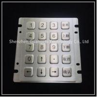 Buy cheap Vandal Proof Personalized Keyboard 9 Pin 20 Keys Type Stainless Steel Material product