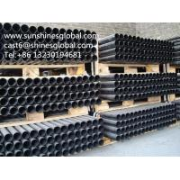 Buy cheap ASTM A888 Hubless Cast Iron Soil Pipes/ASTM A888 Cast Iron Sewer Pipe from wholesalers