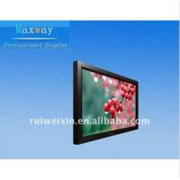 Buy cheap LED backlit 32 inch lcd ad player from wholesalers