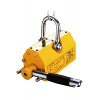 Buy cheap Factory Permanent Magnetic Lifter For Fast , Safe , Efficient Machine Loading And Unloading from wholesalers