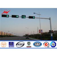 Buy cheap 6m Traffic Light Pole Metal Poles Steel Hot Dip Galvanization Electrical Power Pole from wholesalers