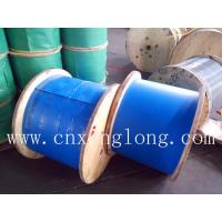 Buy cheap sell control cable 1x12(3+9) product