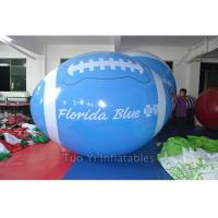 Buy cheap School Sports Meeting Custom Shaped Balloons Rugby Shape 1M Diameter from wholesalers