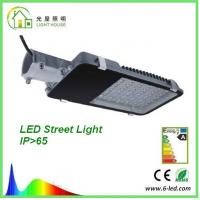 Buy cheap 60 Watt Solar Powered LED Street Lights With 110-130lm/W Efficiency , DC 12V 24 V product