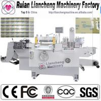 Buy cheap 21 patents Germany supplier High speed Fully automatic thermal paper slitting machine from wholesalers