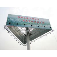 Buy cheap Giant Unipole Outdoor Advertising Billboards , Square / Airport Three Sided Billboard from wholesalers