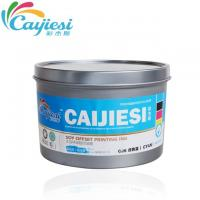 Buy cheap CJS High glossy High speedy printing offset ink from wholesalers