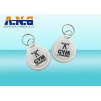 Buy cheap Access Control read 125khz RFID epoxy Key Fob for Social Media Activations product
